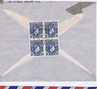 John Young - Pakistan & Bangladesh Postal History 1948-72